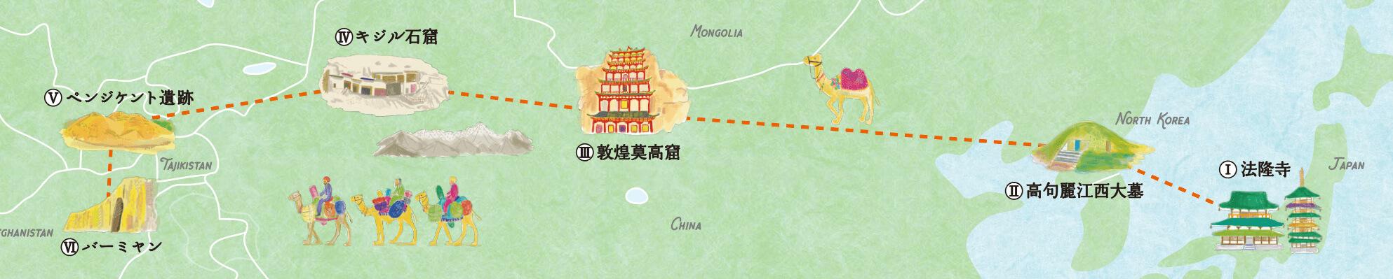 月刊fu 遺跡Map