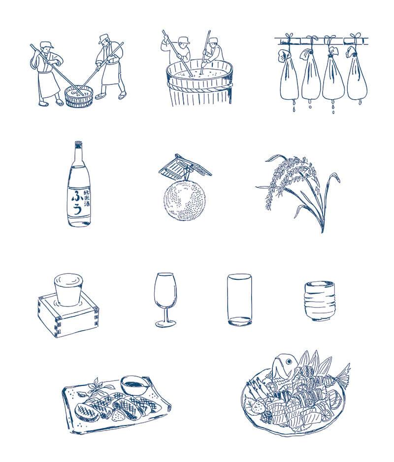 日本酒・食べ物イラスト