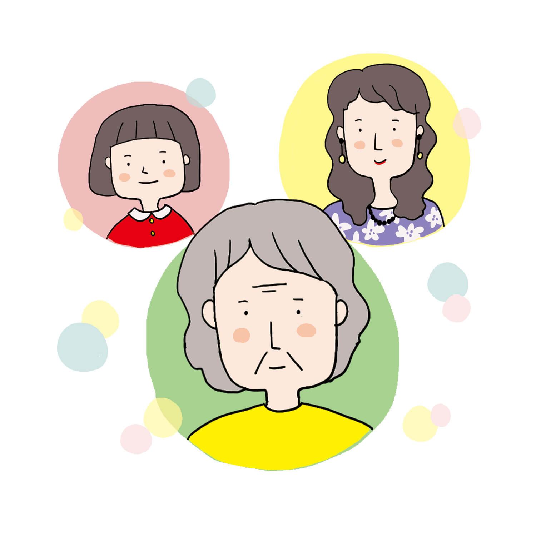 祖母・子供・母親の思いイラスト