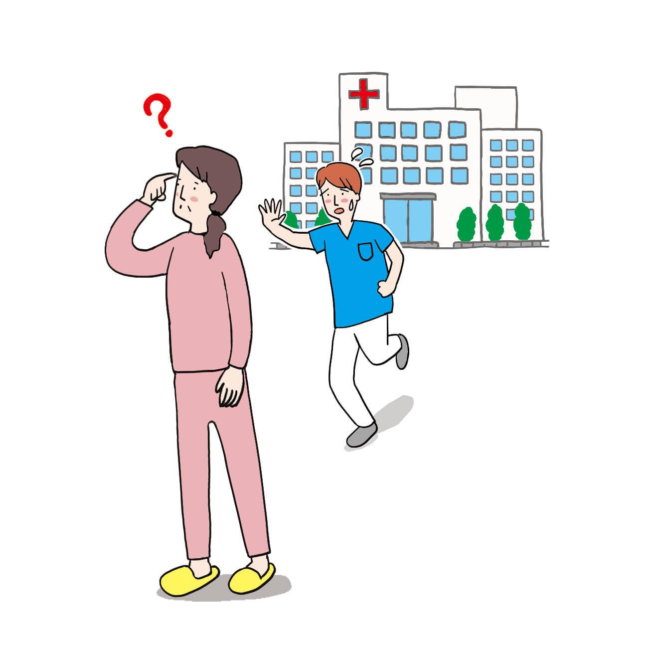 離棟を繰り返す地誌的患者イラスト