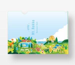 六甲山オリジナルクリアファイル